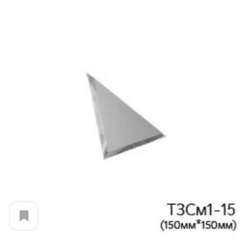 Треугольная матовая серебряная зеркальная плитка