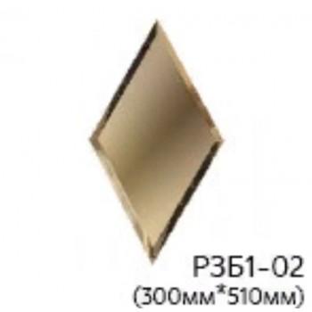 Бронзовая зеркальная плитка «РОМБ»