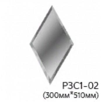 Серебряная зеркальная плитка «РОМБ»