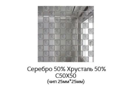 Зеркальная мозаика