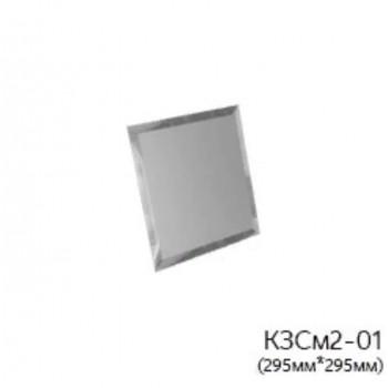 Матовая серебряная зеркальная потолочная плитка