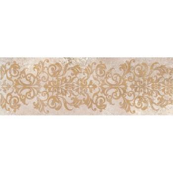 Вставка декоративная Гордес коричневый