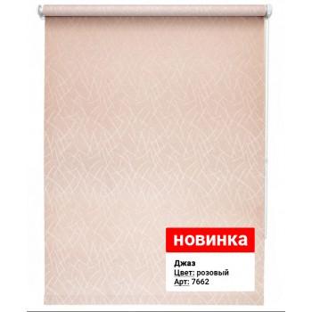 Рулонная штора Джаз розовый