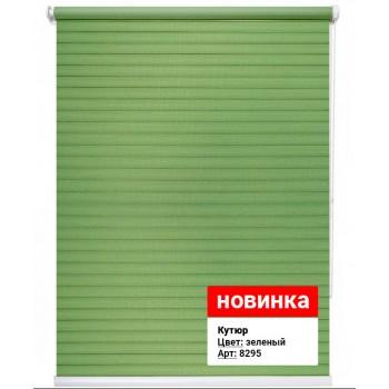 Рулонная штора Кутюр зеленый