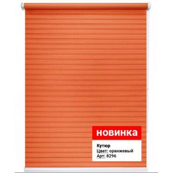 Рулонная штора Кутюр оранжевый