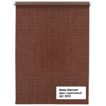 Рулонная штора Фреш Шантунг коричневый