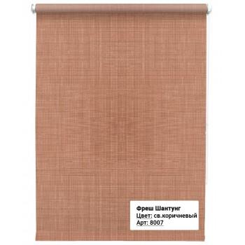 Рулонная штора Фреш Шантунг светло-коричневый