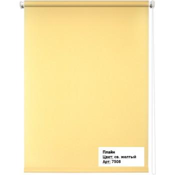Рулонная штора Плайн светло-желтый