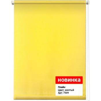 Рулонная штора Плайн желтый