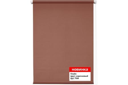 Рулонная штора Плайн коричневый