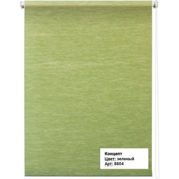 Рулонная штора Концепт зеленый