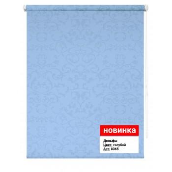 Рулонная штора Дельфы голубой