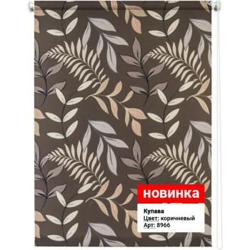 Рулонная штора Купава коричневый